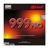 こちらの商品は【 レッド+1.8 】のみです。 回転強化型ラバー。 akkadi(アカディ) 卓球ラバー 999PRO AR001 〈簡易梱包