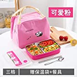 lunchbox bento box Lunch box anti-scalding students boys and girls lunch box cartoon stainless steel-Cute pink three grid
