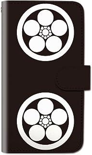 CANCER by CREE 手帳型 ケース FREETEL SAMURAI MIYABI 家紋 印籠 和柄 和風 スマホ カバー dt001-00112-03 (3)丸に梅鉢 FREETEL miyabi(雅):M