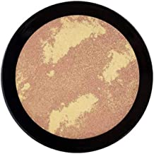 Emani Vegan Cosmetics Mosaic Blushes - 100% Organic, All Natural Ingredients, Hand Crafted, No 2 are Alike, Long Lasting, HD Finish, 4 Different Shades