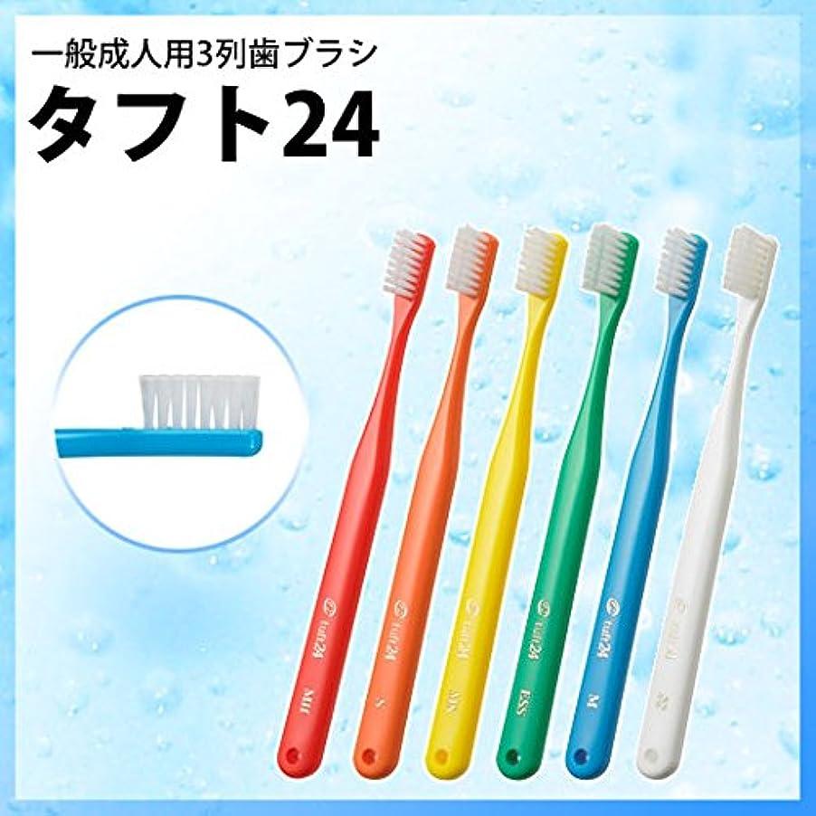 アカウント系統的物理的にタフト24 歯ブラシ 5本セット SS キャップなし (イエロー)