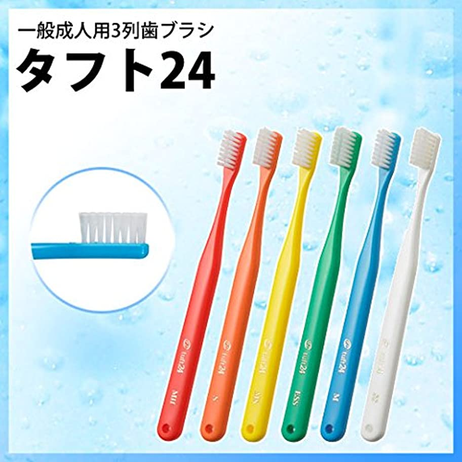 著者作ります精算タフト24 歯ブラシ 5本セット SS キャップなし (ブルー)