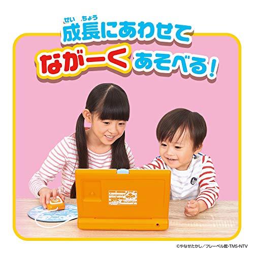 バンダイ『アンパンマンあそんでまなべる!マウスでクリック!アンパンマンパソコン』