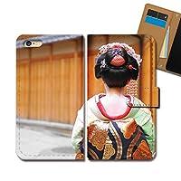 Android One S6 ケース 手帳型 名所 手帳ケース スマホケース カバー 舞妓 京都 祇園 まいこはん 着物 和服 E0336020114801