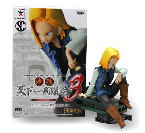 """Banpresto 48441 Dragon Ball Z Scultures 3 Android 18 4.5"""" Action Figure image"""
