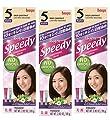 Bigen Speedy Conditioning Color Refill: 5 Deep Chestnut - 3 Pack