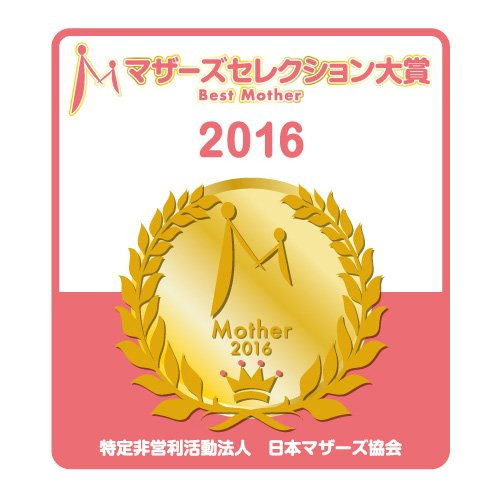 ピジョン『母乳実感哺乳びん(プラスチック製)』
