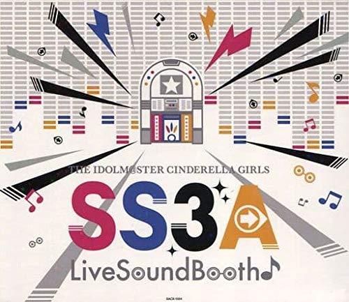THE IDOLM@STER アイドルマスターシンデレラガールズ デレステ SS3A Live Sound Booth 会場オリジナルCD
