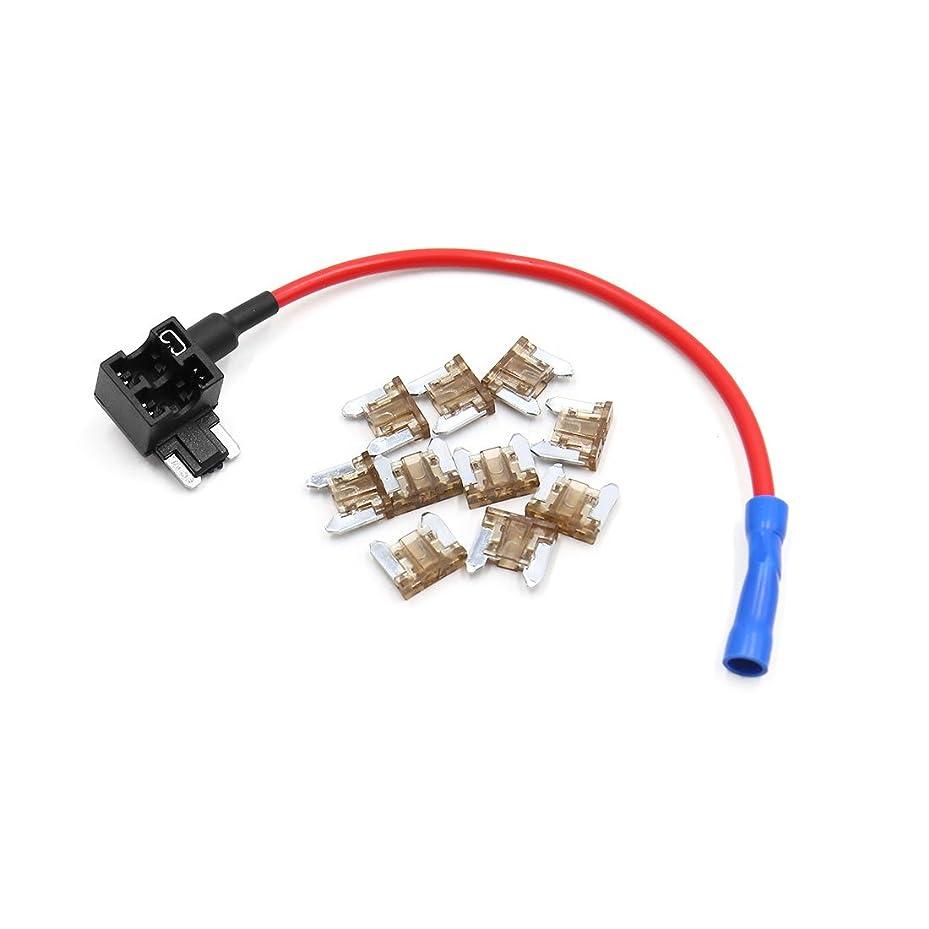 千王女受け継ぐuxcell ブレードヒューズ 車用 追加回路 標準 7.5A ロープロファイル ミニ ブレード スタイル ヒューズ ホルダー タップ