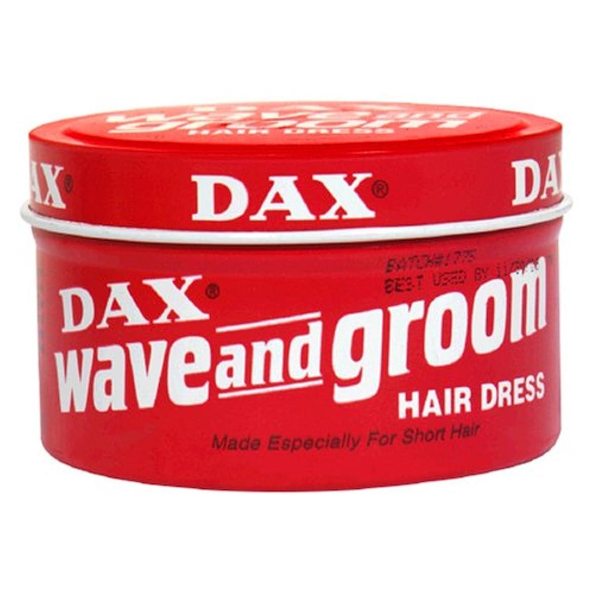 立場歴史家問い合わせDax Wave & Groom Hair Dress 99 gm Jar (Case of 6) (並行輸入品)