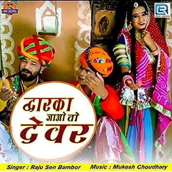 Dwarka Jao to Devar