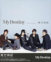 My Destiny ジャケット:表B(全員)×裏G(YUNHO[U-know])