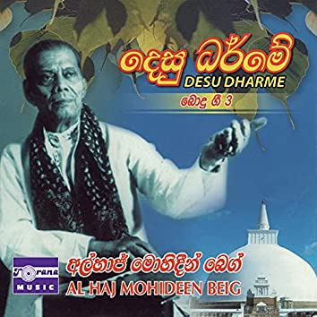 Desu Dharme - Bodu Gee, Vol. 3