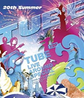 TUBE LIVE AROUND SPECIAL 2005.6.3 in WAIKIKI [Blu-ray]