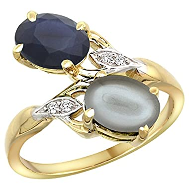 Silver City Jewelry 14k Yellow Gold Diamond Natural...