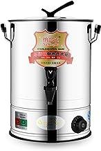 Elektrische Instant Heet Water Dispenser Catering Hete Thee Urn, Melkthee Isolatieapparaat, Voor Heet Water Melk Thee Koff...