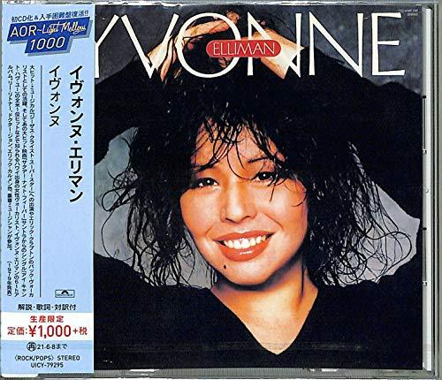 Yvonne [Import]