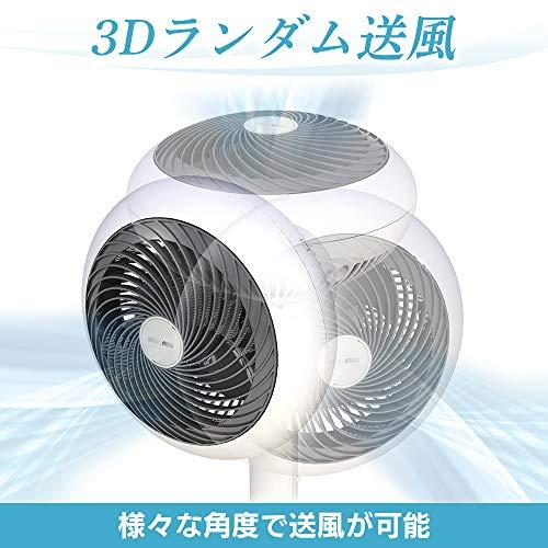 アイリスオーヤマサーキュレーター扇風機上下左右首振り24畳パワフル送風DCモーターリモコン付きホワイトSTF-DC15T