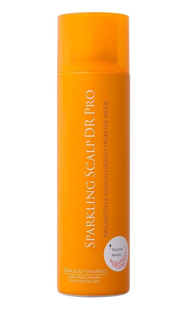 分解するネブ地中海東洋炭酸研究所 スパークリングスカルプDRプロ 200g(炭酸シャンプー)