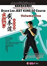 Bruce Lee Jeet Kune Do Course Volume One - Chinese Wushu Series