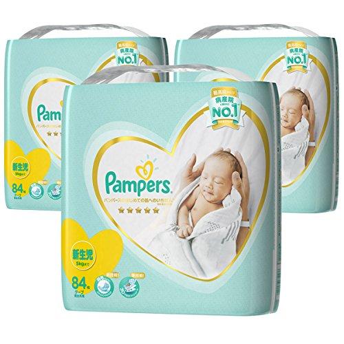 P&G『パンパースのはじめての肌へのいちばん』