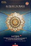 NOBLE Al-Quran Al-Kareem Word-By-Word Translation Color Coded Tajweed Arabic-English A5