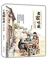 Home taste: Nostalgia on the tongue(Chinese Edition)