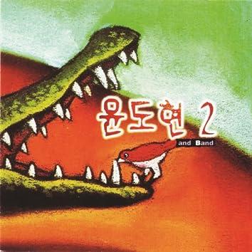 YB 2ND