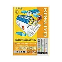 コクヨ インクジェットプリンター用紙 スーパーファイングレード 両面印刷用 A4 KJ-M26A4-100 1冊(100枚) (×4セット)