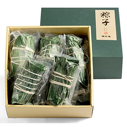 聘珍樓 粽 【 ちまき 詰め合わせ 5種 】 竹皮 笹の葉 ちまき 粽子 厄除け 端午の節句 中華街 へいちんろう