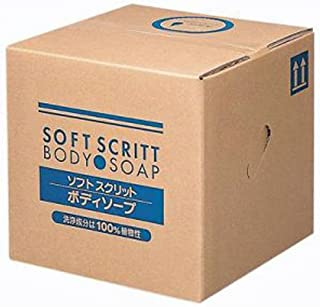 ソフトスクリット 業務用ボディソープ18L 専用コック付き