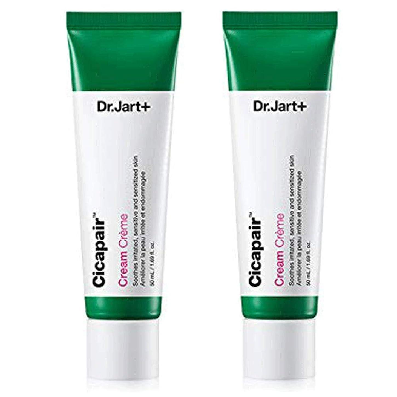 効率的に追い払う場合Dr.Jart+ Cicapair Cream 50ml x 2 ドクタージャルト シカ ペア クリーム 50ml x 2(2代目) [並行輸入品]
