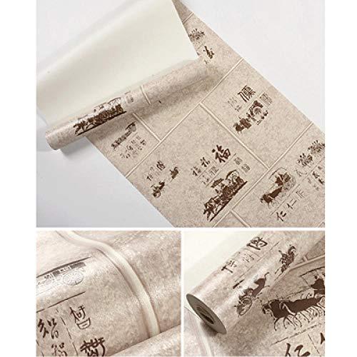 ACCEY Klassische chinesische Art-Trainer-Muster-PVC-Tapete für Wände Wasserdichte Vinyltapetenrolle für Arbeitszimmer Ea House Background@816042_5.3㎡