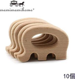 Mamimami Home 歯固め カミカミ 木の動物 10個 象 木製ペンダント 赤ちゃんのおもちゃ 知育玩具 安全 FDA認可済