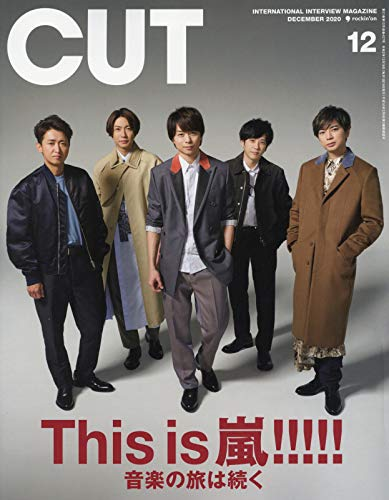 Cut 2020年 12 月号 [雑誌]