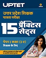 15 Practice Sets UPTET Paper 1 for Class 1 to 5 2020