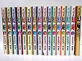 そば屋幻庵 コミック 1-16巻セット