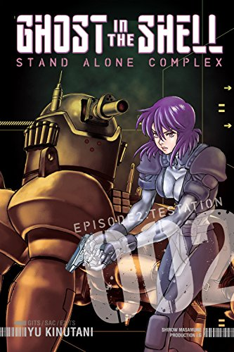 Ghost in the Shell: Stand Alone Complex Vol. 2 (English Edition)