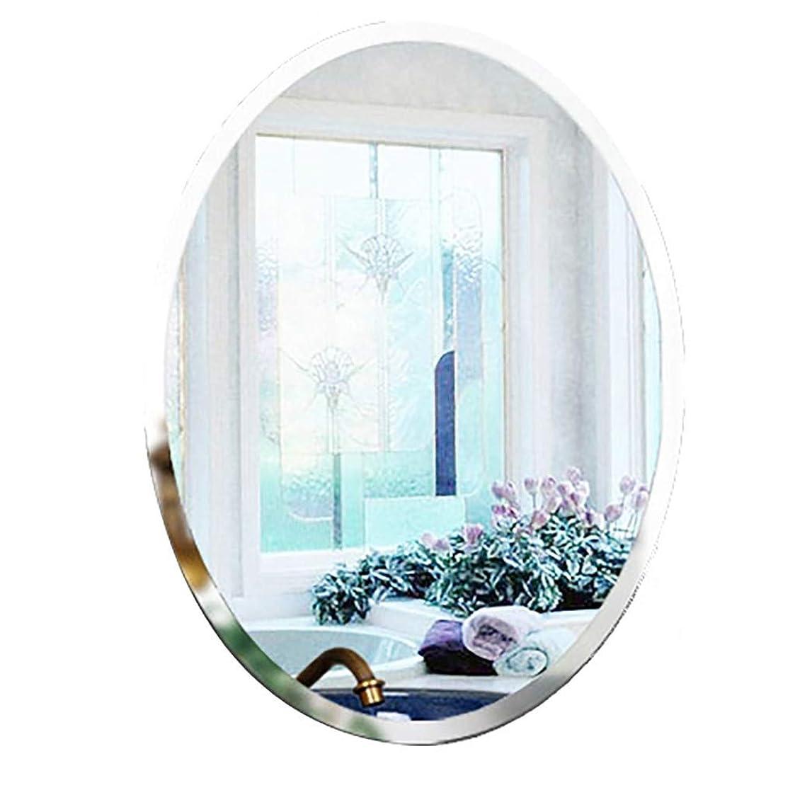 船尾エッセイ鳴らすSelm 壁掛け化粧鏡、オーバルフレームレス浴室用ミラー壁掛け固定金具ハードウェア用バスルーム洗面所50CMx70CM