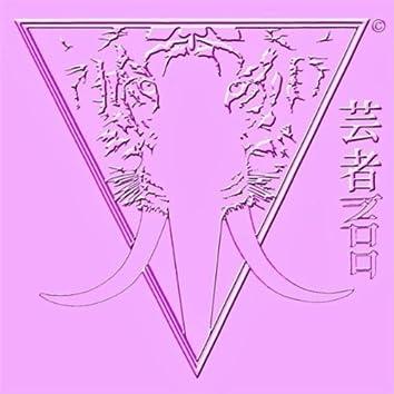 Club Velvet Crush