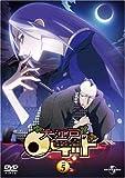 大江戸ロケット vol.5[DVD]