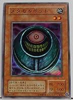 遊戯王カード メタモルポット BC-71SR