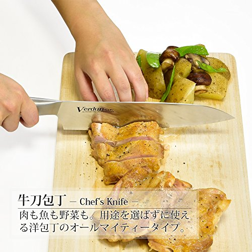 210 mm (8.26 Inch) Japanese, Seamless, Stainless Steel Chefs Kitchen Knife