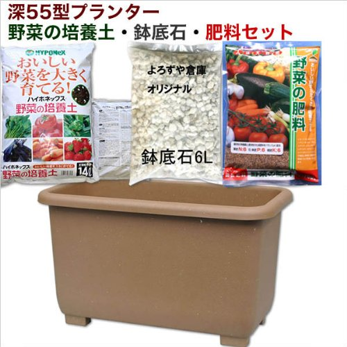 eco&ecoウインプランター深55型お買い得野菜の培養土・鉢底石・肥料セット