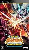 スーパーロボット大戦OGサーガ 魔装機神II REVELATION OF EVIL GOD - PSP