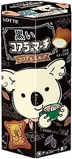Black Koala's March 48g Chocolate Cocoa & Milk flavor Japanese Dagashi snack cookie