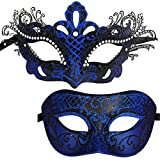 Xvevina Couple Masquerade Metal Masks Venetian Halloween Costume Mask Mardi Gras Mask (2 Pack Black Blue)