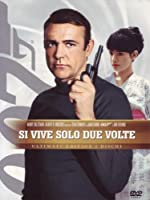007 - Si Vive Solo Due Volte (Ultimate Edition) (2 Dvd) [Italian Edition]