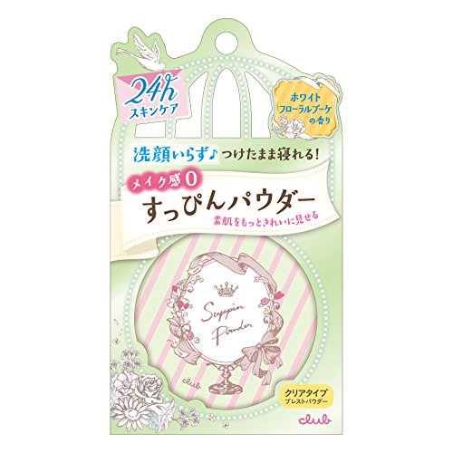 CLUB Suppin Pressed Face Powder from Japan, White Floral