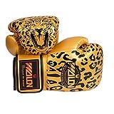 Jiahe Guantoni da Boxe in Pelle Sparring Modello Leopardo Professionale MMA Muay Thai Kickboxing Allenamento Lotta Punch Guanti Guanti in Pelle Protettiva per Uomini e Donne Adulti,Yellow